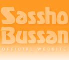 Sassho Bussan OFFICIAL WEBSITE