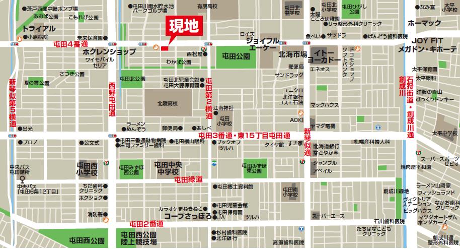 屯田8条8丁目 広域図