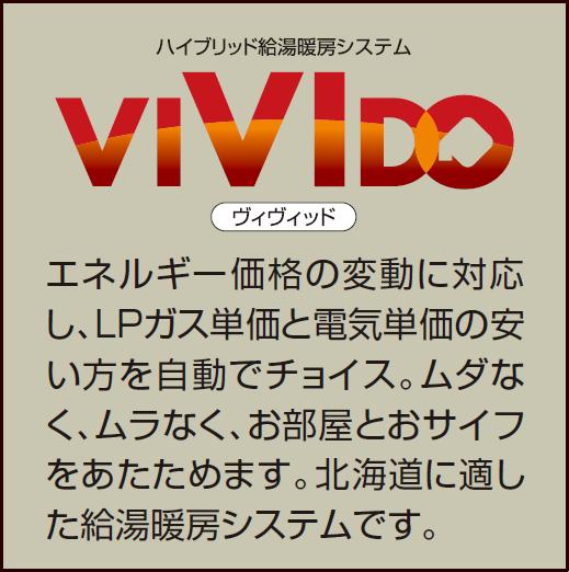 VIVIDO