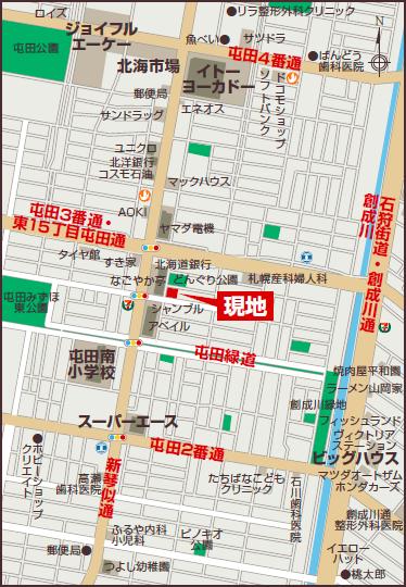 屯田6条3丁目